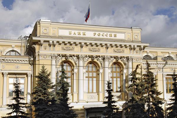 ЦБ лишил лицензий 3 банка, в том числе и краснодарский – СМИ