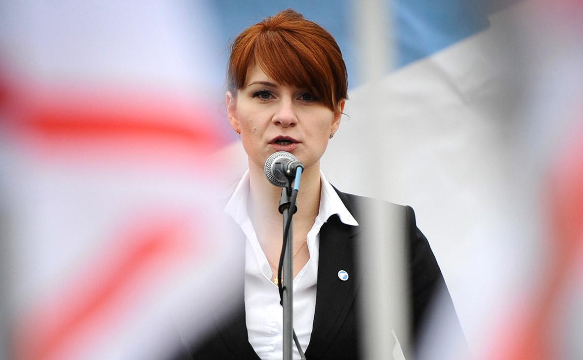 Прокуратура США выступила с запросом относительно срока лишения для Марии Бутиной