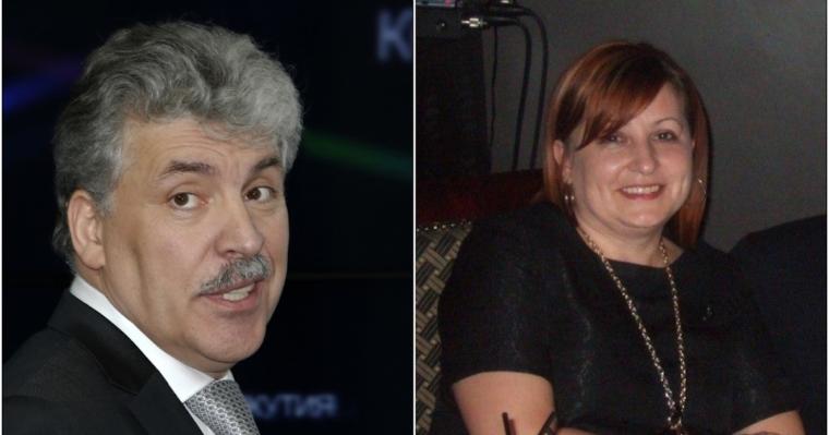 Экс-супруга Павла Грудинина лишила его двух третей совместно нажитого имущества