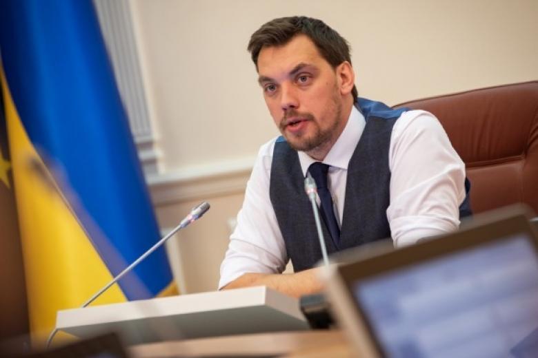 Власти Украины намерены постепенно снижать налоги для населения – СМИ