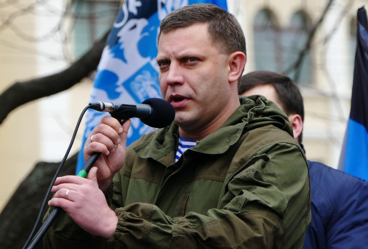 Захарченко предупредил Киев, на что готовы пойти в ополчении