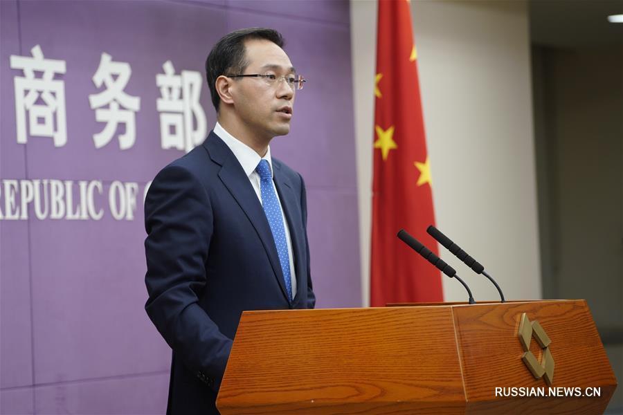 КНР приготовился квведению ответных санкций против США