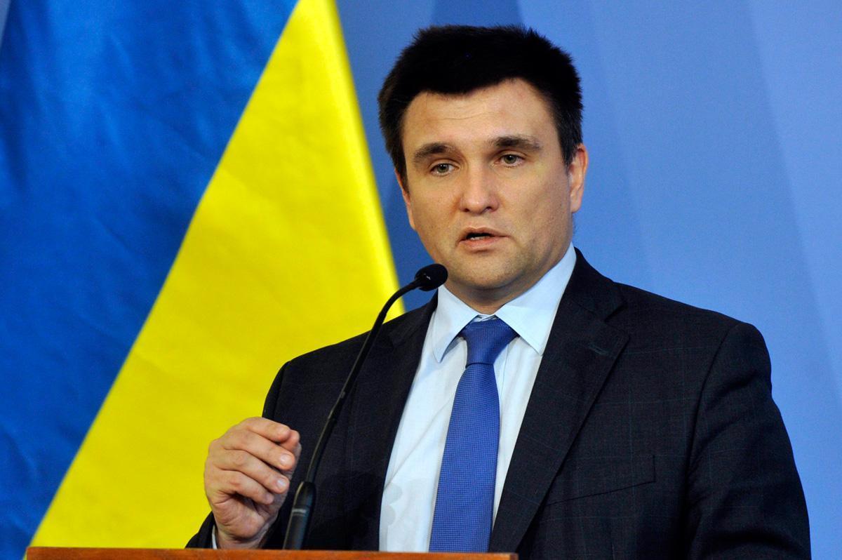 Киев сообщил, что станет для России «самым сильным ударом»