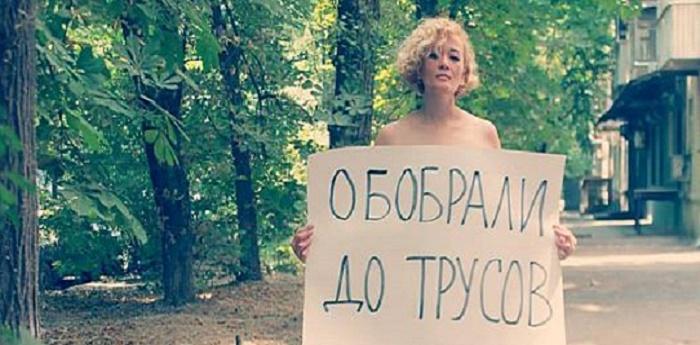dildo-foto-golih-zhenshin-dlya-pensionera-stesnitelnuyu-foto-porno