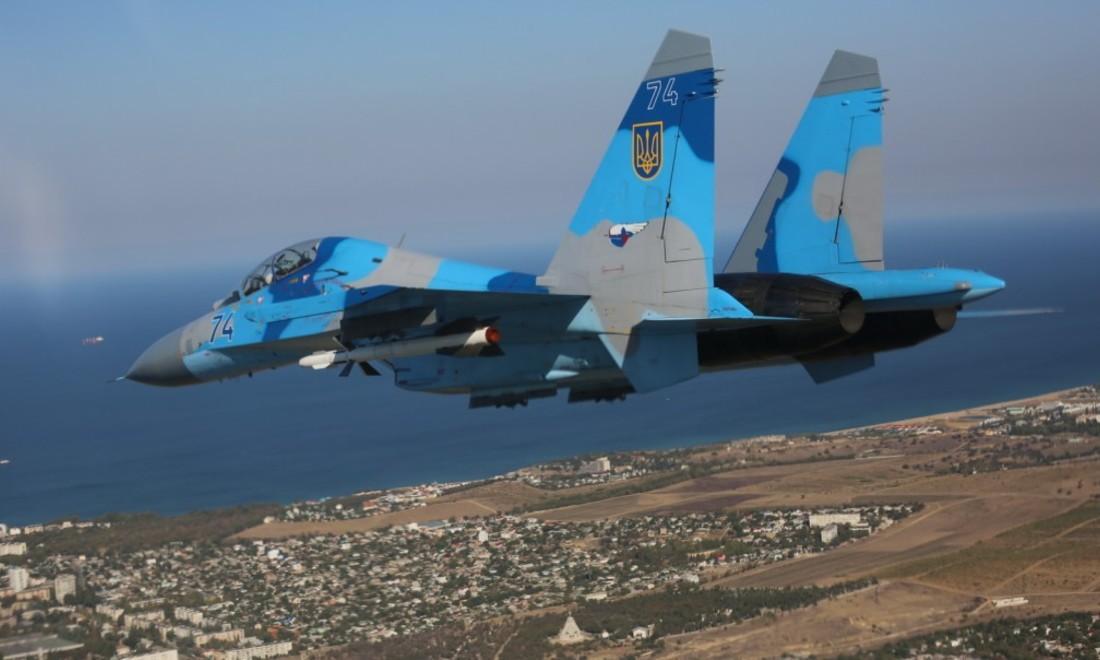 Су-27 разбился на Украине: озвучены подробности
