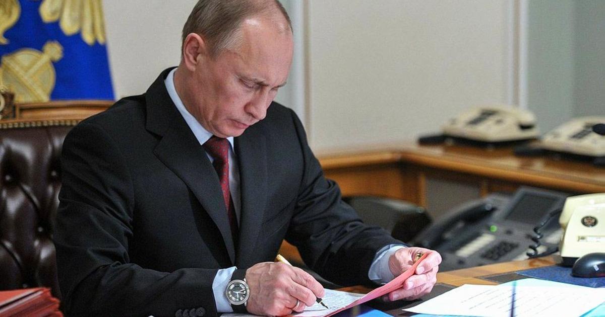 Путин помиловал женщину старше 80 лет