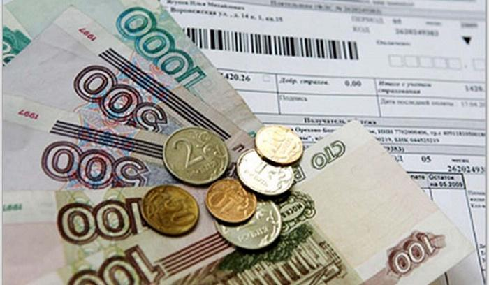 Правительство Ростовской области сообщило, как изменятся тарифы на коммунальные услуги