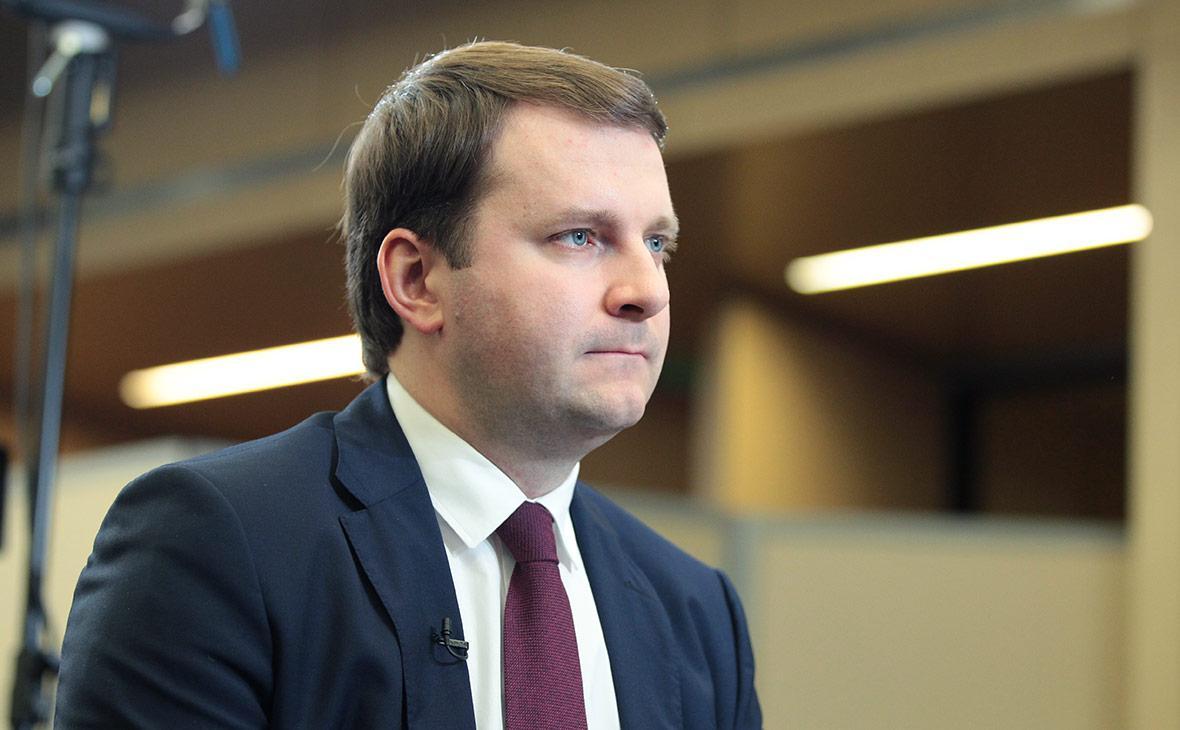 Стало известно, кто возглавит российскую делегацию в Давосе