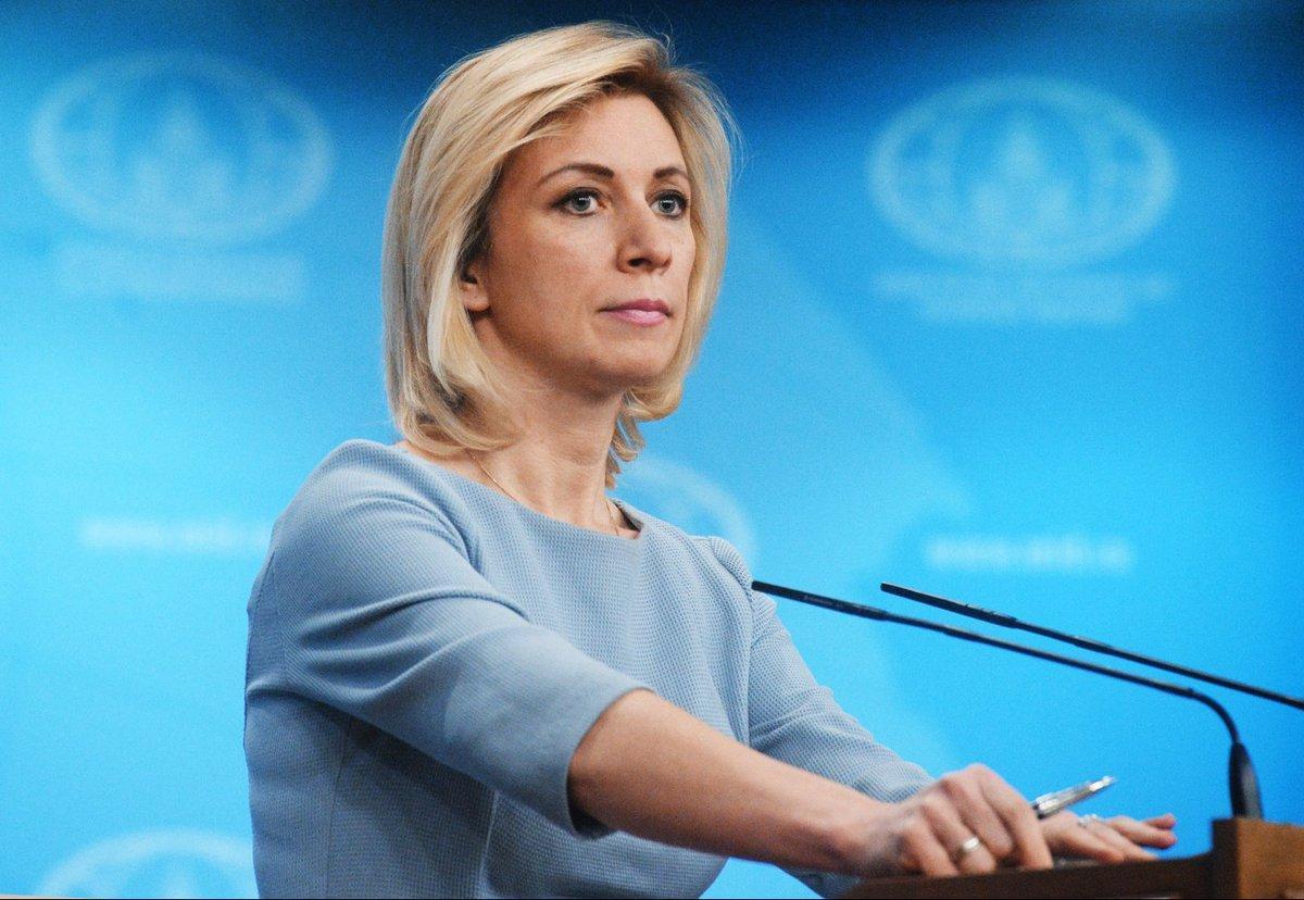 Захарова раскрыла, чем обернется для Европы продление санкций против России