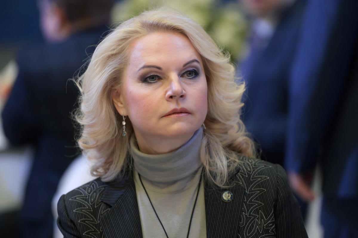 Вице-премьер РФ Татьяна Голикова сообщила действенный метод поднятия рождаемости в стране