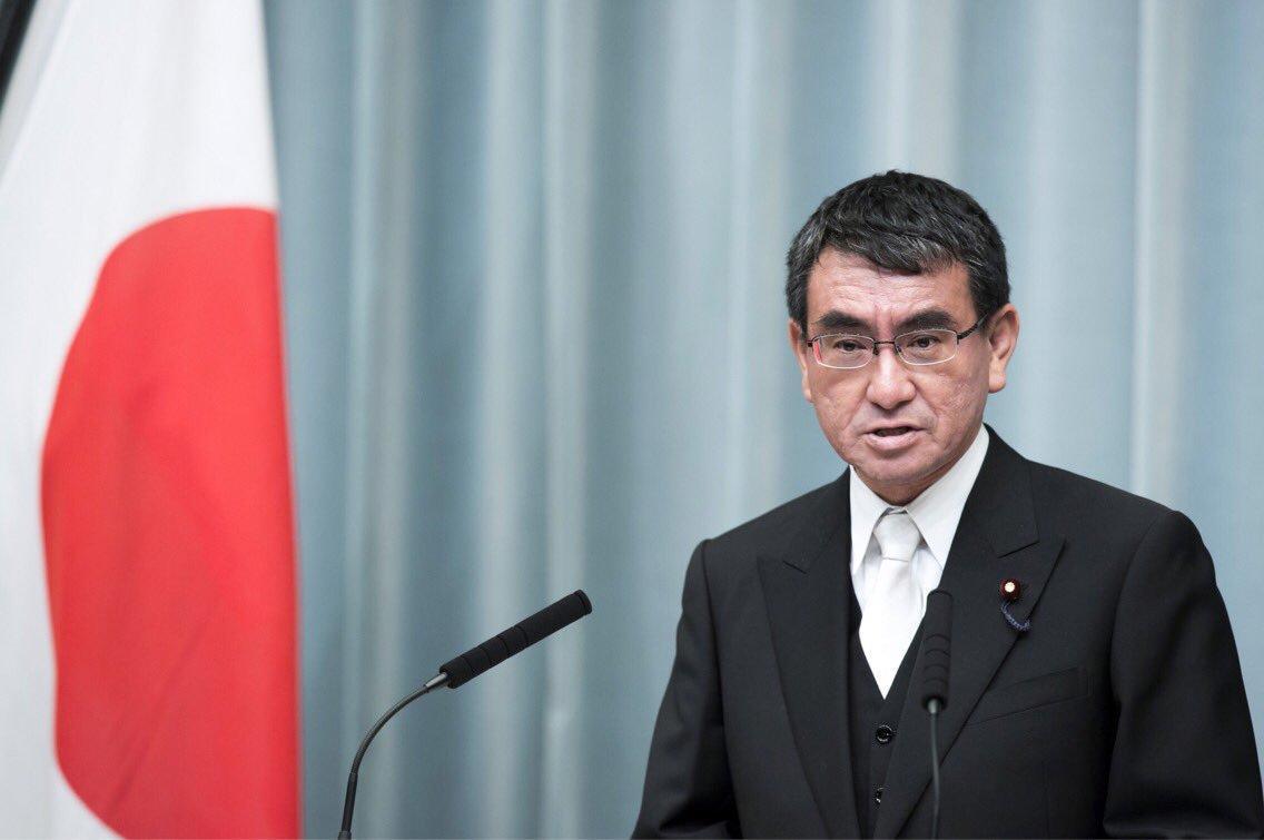 Глава МИД Японии прибыл для переговоров в Москву – источник