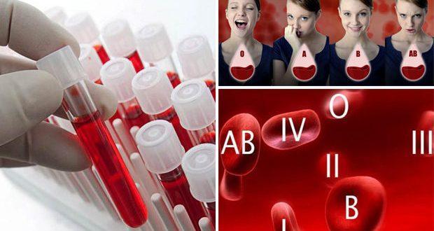 Разные группы крови – по какой причине, раскрыли ученые