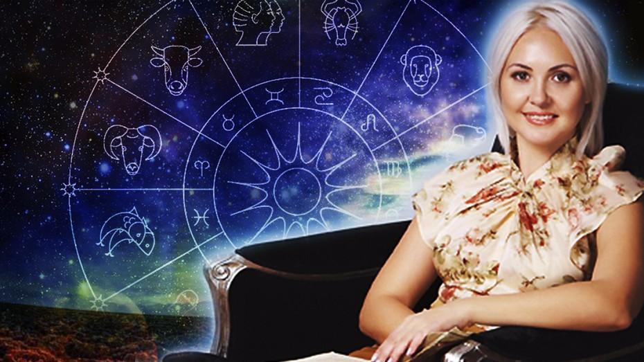астролог прогноз украина будущего фото эта