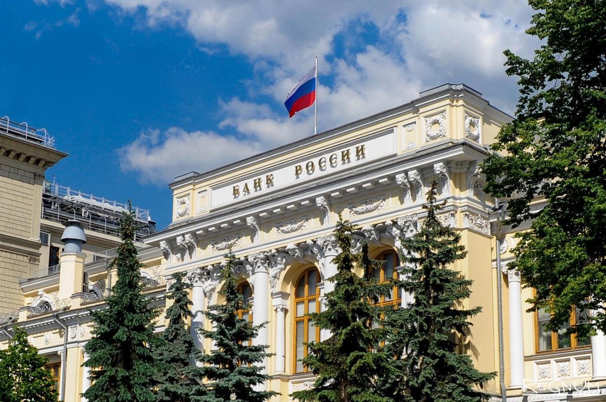 Центральный банк России озвучил прогноз относительно итоговой инфляции за 2018 год