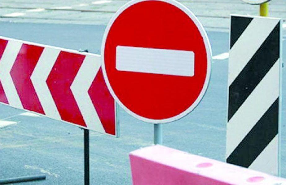 В Волгограде до 26 июля закрыта улица Академическая