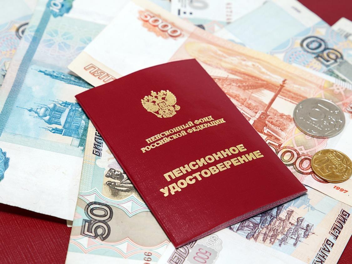 Кому из граждан полагается прибавка к пенсии в размере 10 тысяч рублей напомнил ПФР
