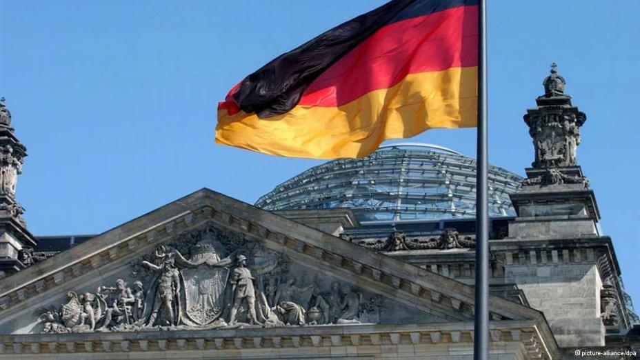 Германия ждет от России осуждения предложения ДНР о создании Малороссии