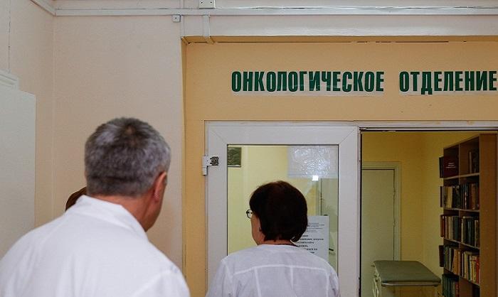 Онкологическое отделение
