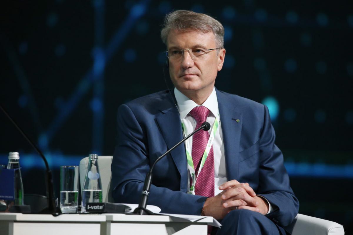 Греф заявил о большей уверенности у россиян в этом году