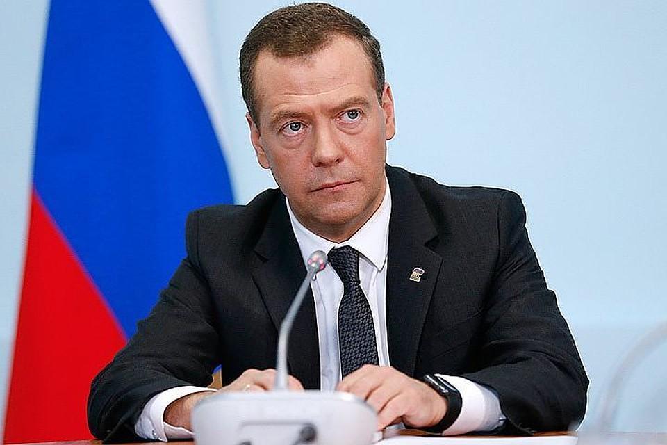 Медведев заявил о готовности Москвы к диалогу с Киевом, несмотря ни на что