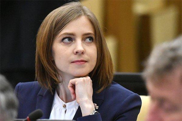 Наталья Поклонская вышла замуж – сообщили СМИ