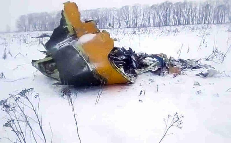 Главную загадку падения Ан-148 назвали эксперты