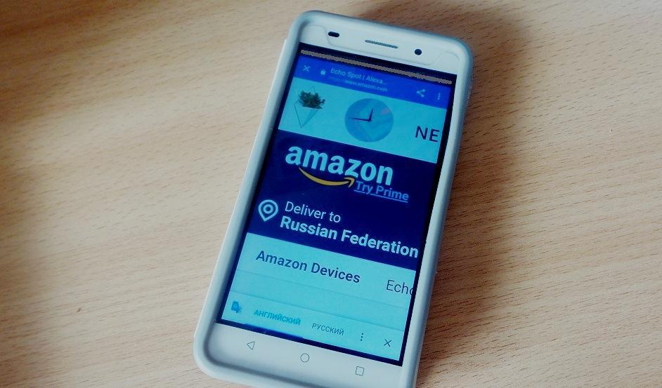 Сервис Amazon в телефоне