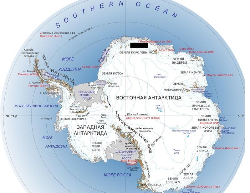 Под Антарктидой обнаружены остатки древних континентов: спутниковые снимки по