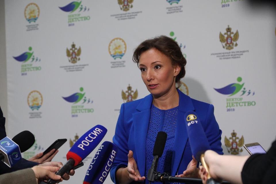 Анна Кузнецова сделала несколько важных заявлений