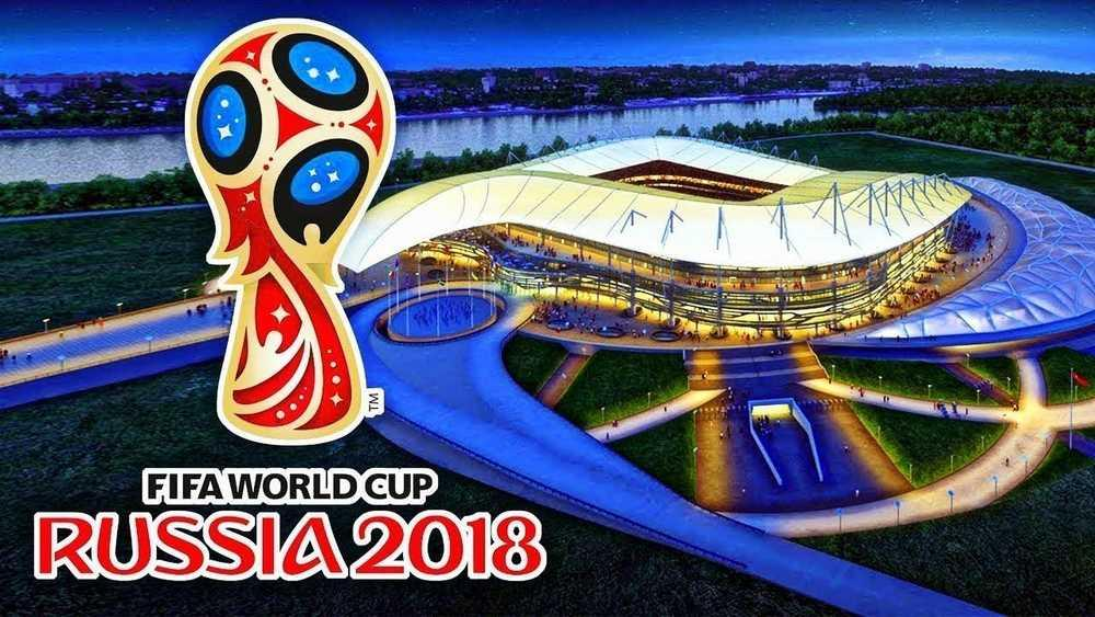 Церемония открытия ЧМ-2018 по футболу: прямая трансляция