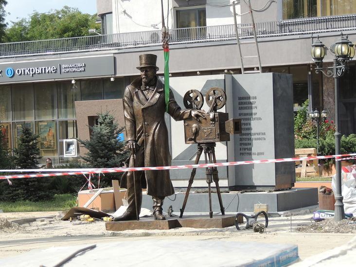 В Ростове откроют памятник Александру Ханжонкову
