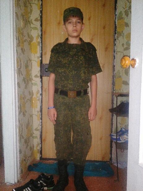 в Ростове пропал Данила Иванов