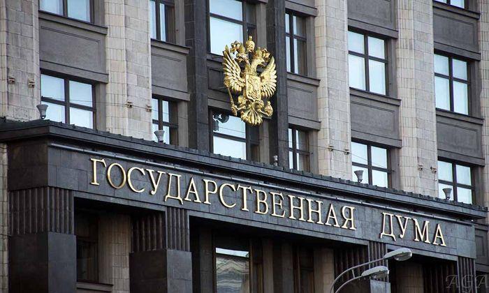 Депутаты Госдумы приняли во втором чтении законопроект о доплатах малоимущим пенсионерам