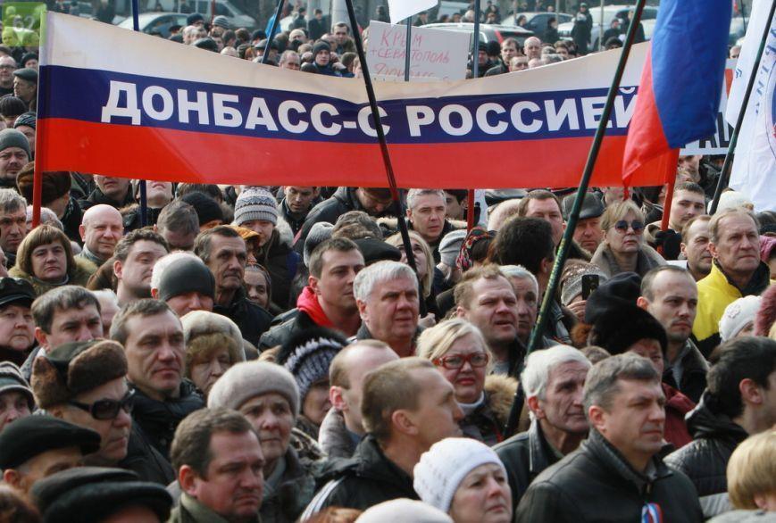 «Киев развязал Москве руки»: теперь Россия может сделать исторический шаг в отношении ДНР и ЛНР