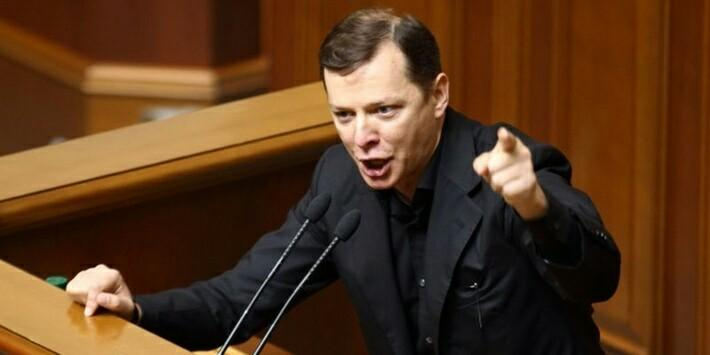 Ляшко подал в суд на Порошенко