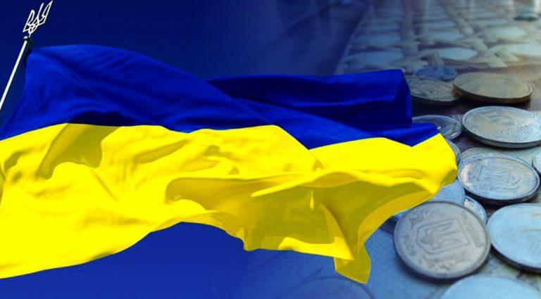 На Украине заявили об угрозе дефолта из-за роста цен на газ