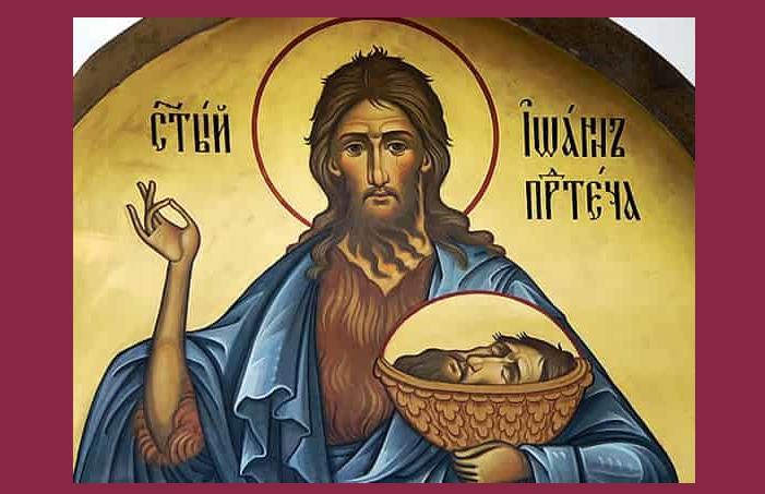 Иоанн Предтеча, праздник
