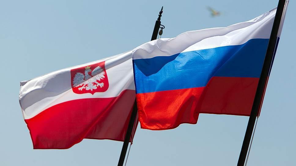 Польша захотела развить сотрудничество с«соседом» Россией— Ненормальная ситуация
