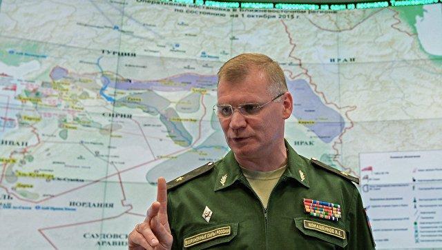 Минобороны РФ заявило об уничтожении всех неопознанных военных объектах, направленных на сирийские войска