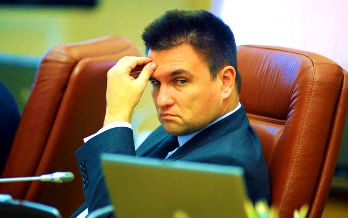 Климкин признался, что вступление Украины в ЕС — это сказки