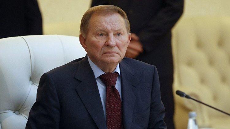Кучма покинул Минскую контактную группу