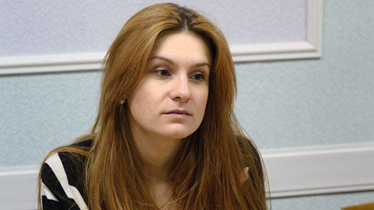 Слушание по делу Марии Бутиной в США суд перенёс на 13 декабря