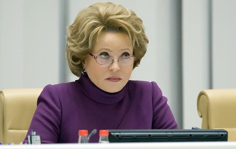 Матвиенко рассказала, какие люди не должны занимать государственные должности