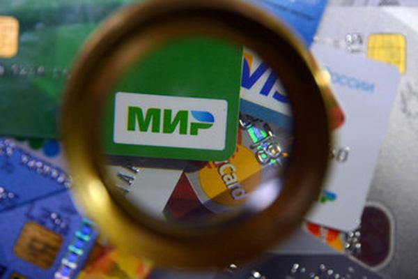 ЦБобяжет банки обеспечить бюджетников картой «Мир»