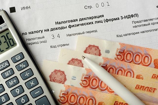 Налог с продажи личных вещей: в каком случае его придется платить