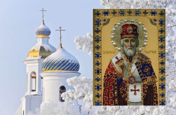 Никола Зимний, Николай Угодник 19 декабря
