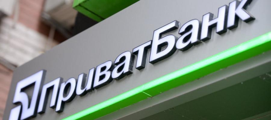 Власти Крыма не вернут активы украинскому «Приватбанку»