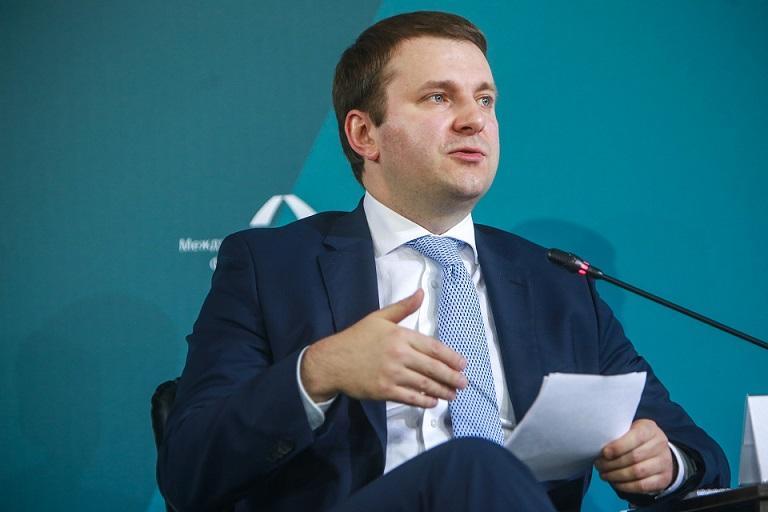 Глава Минэкономразвития сделал прогноз курса рубля