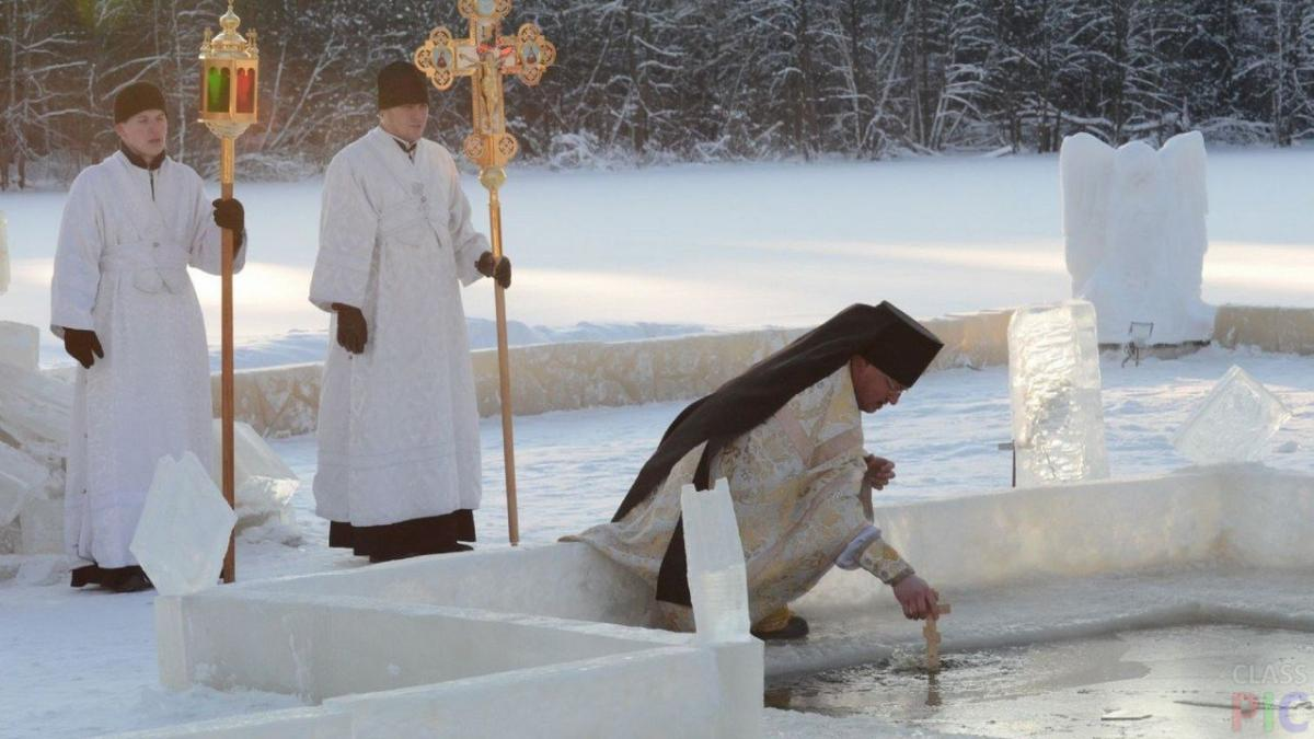 Крещение Господне 2018: какого числа – 18 или 19 января?