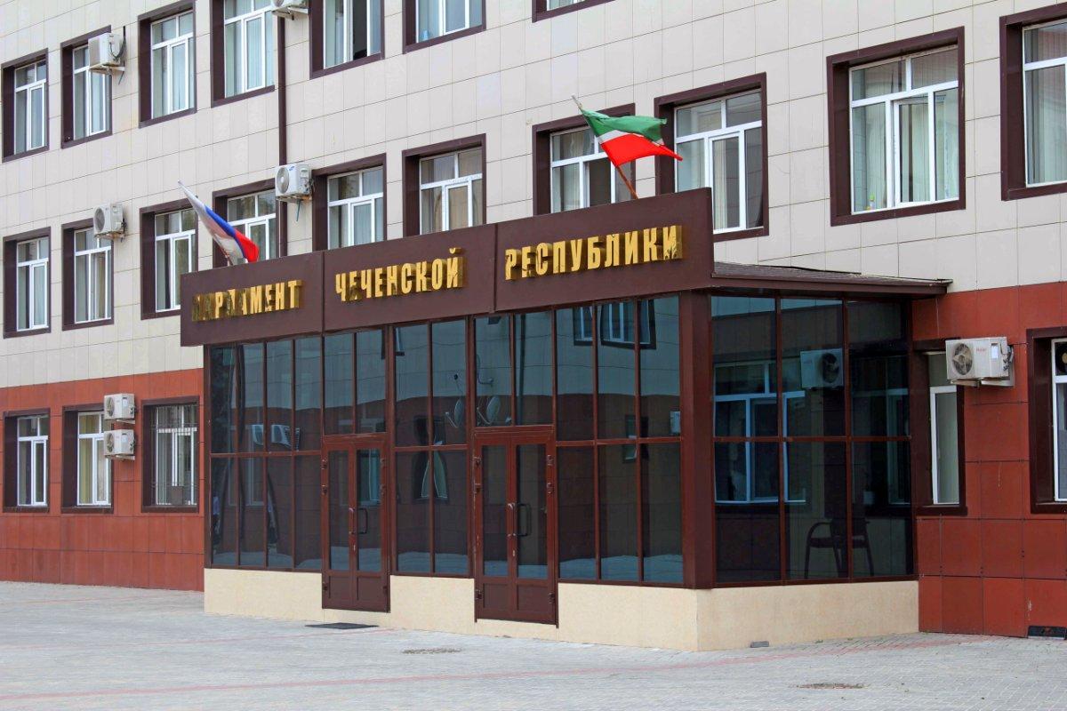Парламентом Чечни принят закон о сохранении пенсионных льгот